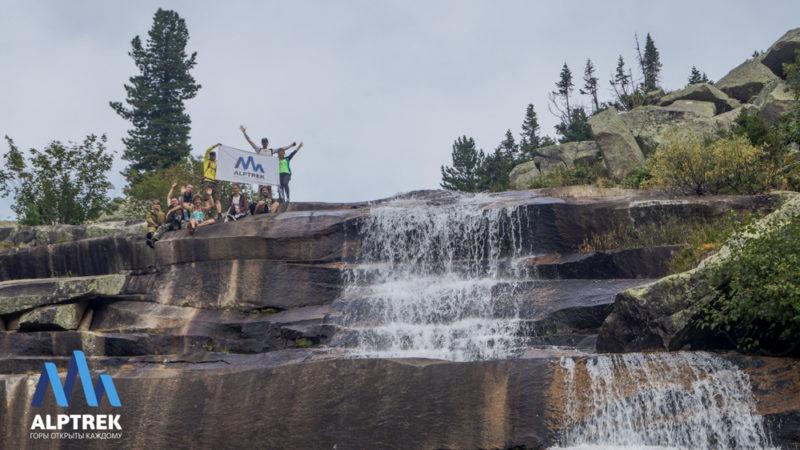 Vodopad Mramornyj